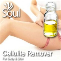 Essential Oil Cellulite Remover - 50ml