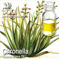 Natural Aroma Oil Citronella - 10ml