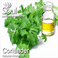 Natural Aroma Oil Coriander - 10ml - Click Image to Close