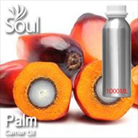 Carrier Oil Palm Oil Gred (B) - 1000ml